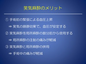 2020 神奈川 笑気 VAS1
